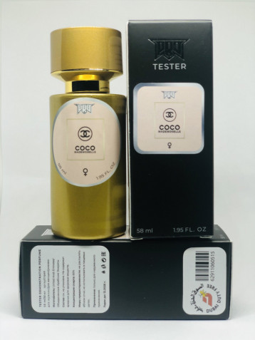 Chanel Coco Mademoiselle - Tester 58ml